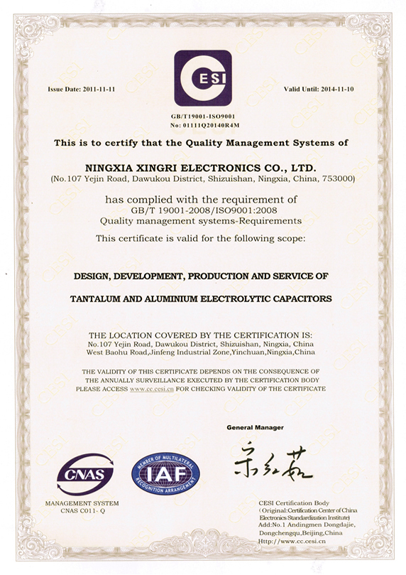 GB/T19001-ISO9001英文版