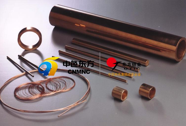 鈹銅管、棒、線材