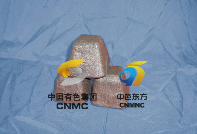 CP-CNMNC-镨钕合金1